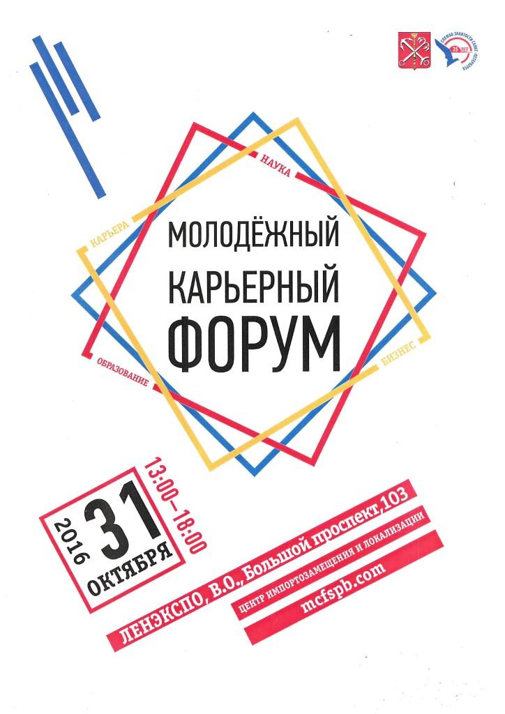 m-forum